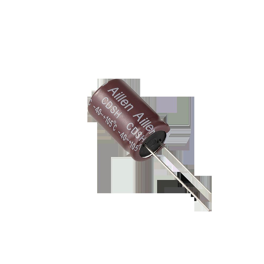 CDSH系列 低阻抗插件铝电解电容